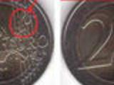 Euro faelschung