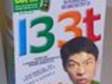 1337 Cereal