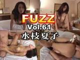 Fuzz Vol 61-a xLx